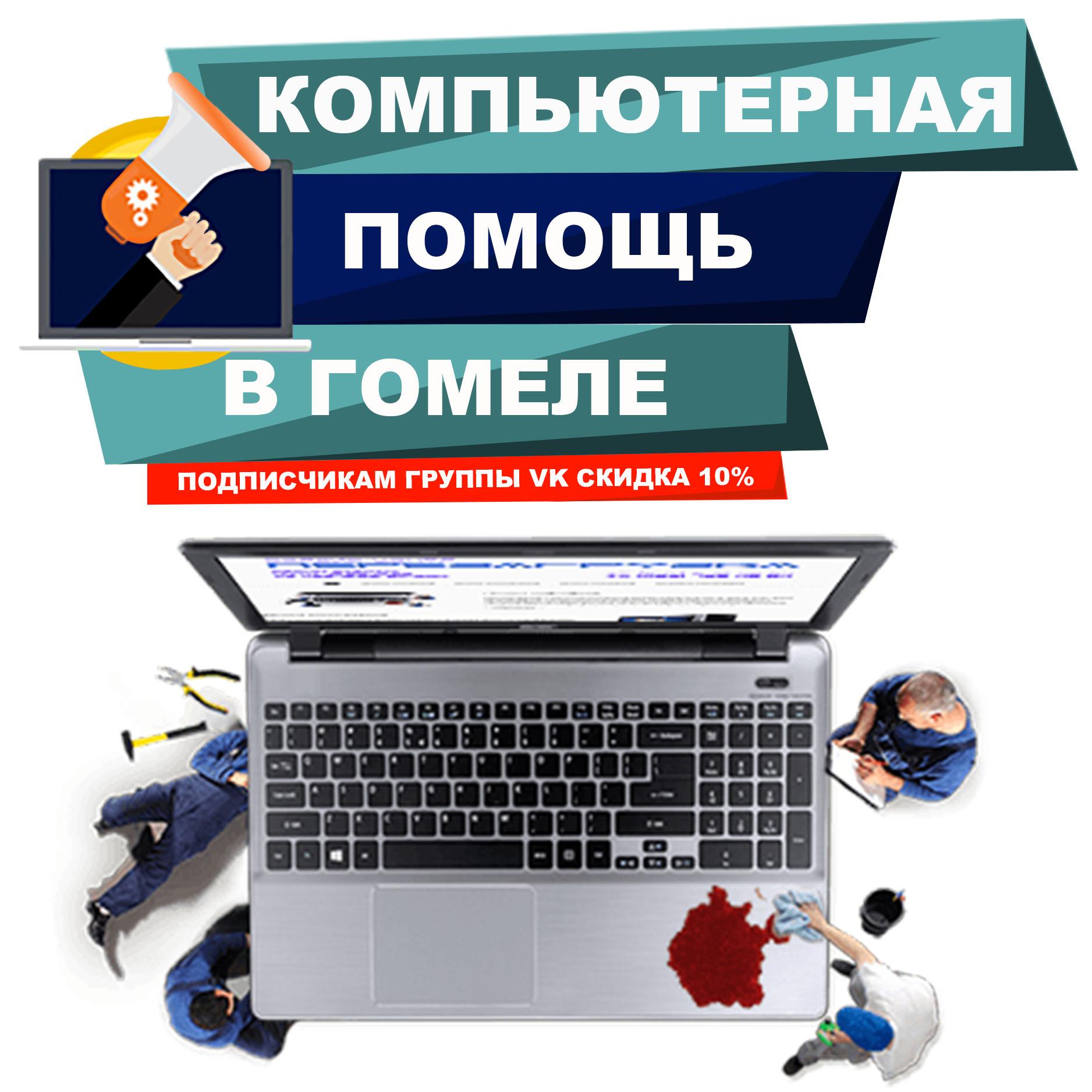 remont_nounbukov