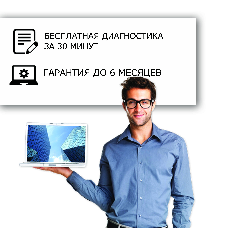 ustanovka_programm