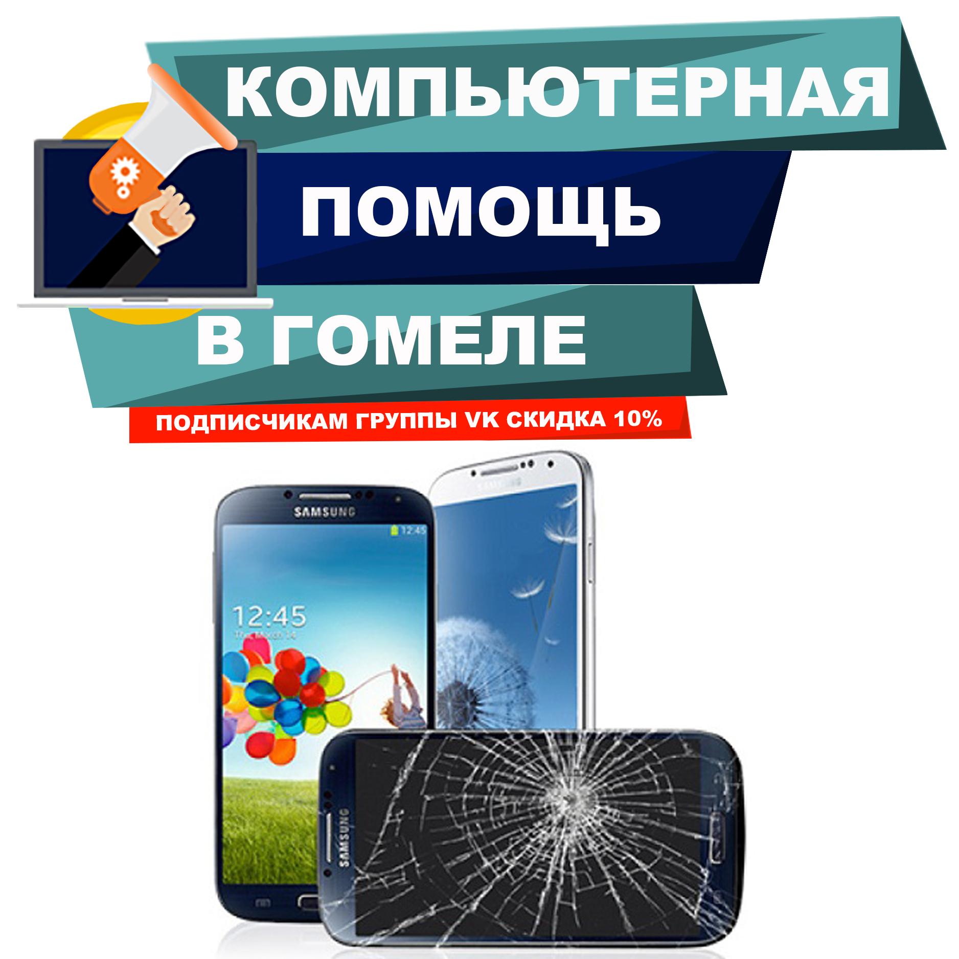 zamena-ekrana-telefona4