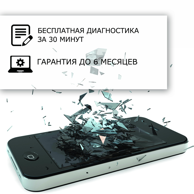zamena-ekrana