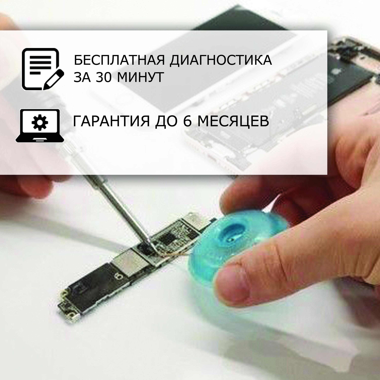proshivka_telephona