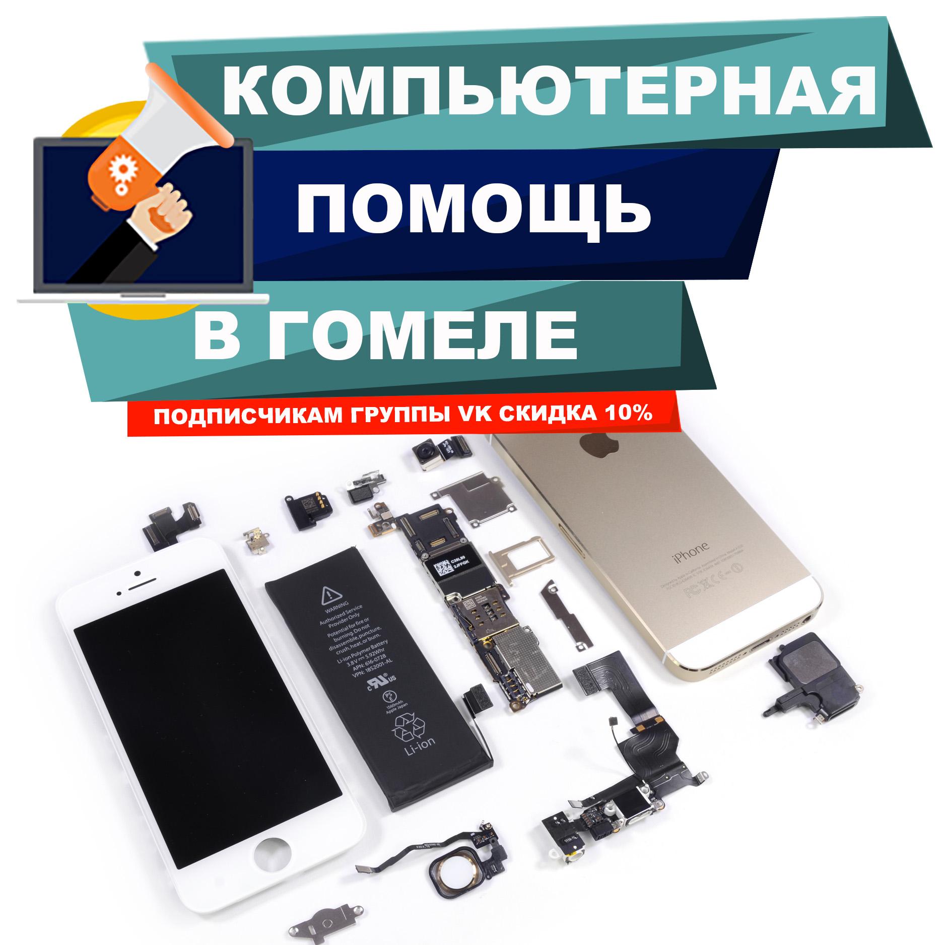 proshivka_telephona4