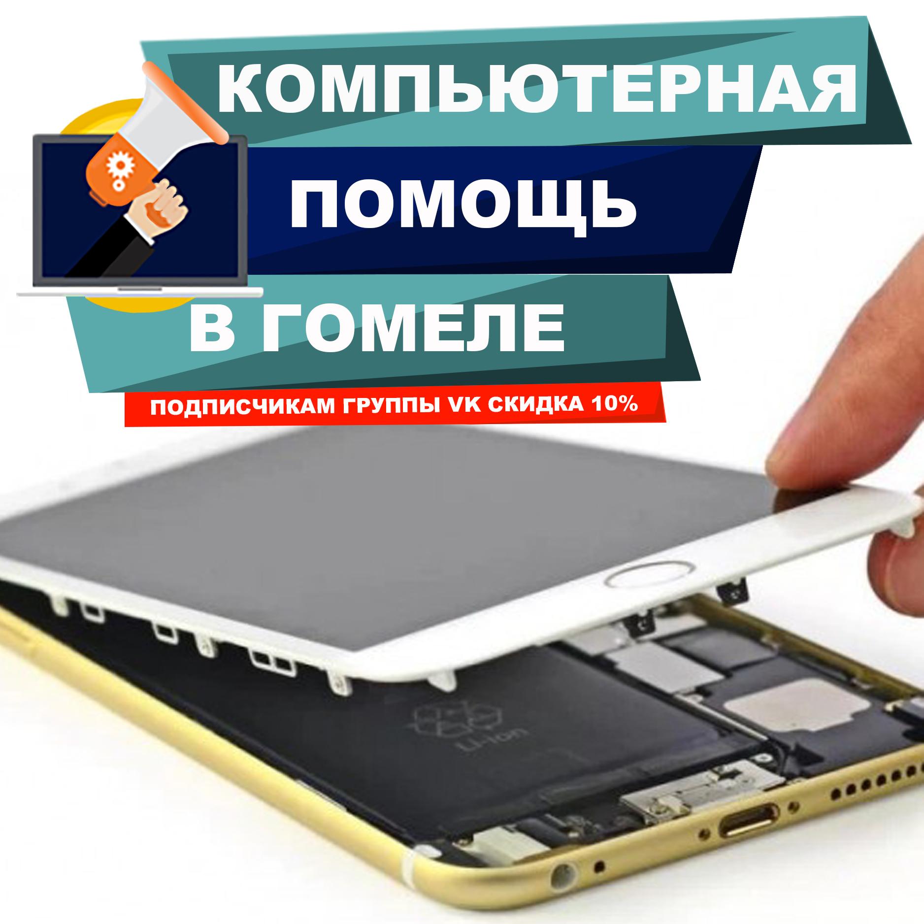 zamena_ekrana_iphone15